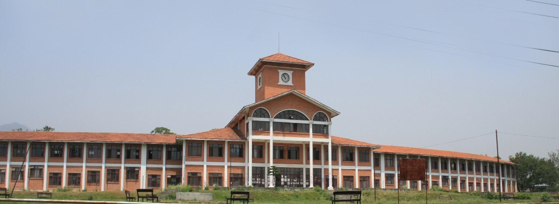 Centeral Campus